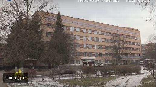 Обласний госпіталь ветеранів війни  в Бердичеві – один із кращих в Україні