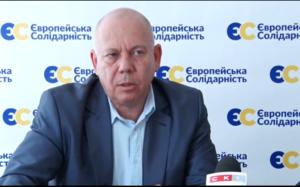 Депутати звернулися до Президента України та Кабінету Міністрів